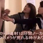 W痴女教師が生徒をお仕置き手コキ強制射精!