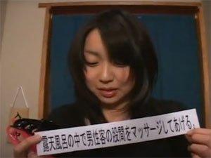 富士山中湖温泉で卒業旅行中の女子大生にタオル一枚で男湯に入ってエロミッション!