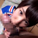【湊莉久】チアガールコスプレでしゃぶり倒す美少女
