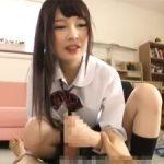 【跡美しゅり】舐め好きドSお嬢様の意地悪寸止め手コキ!
